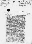 Tratado de Alcáçovas